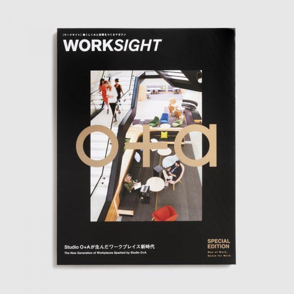 kokuyo worksight